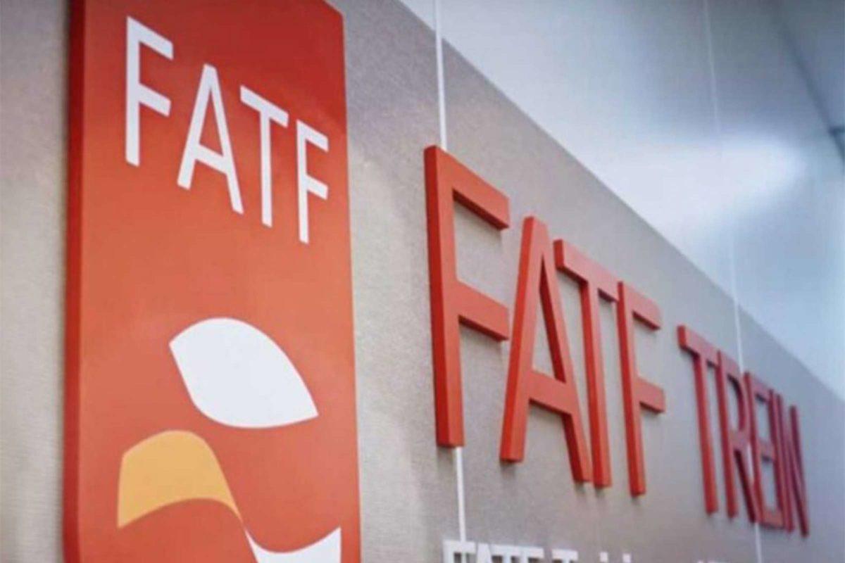 economy arz melal fatf e1582538886411