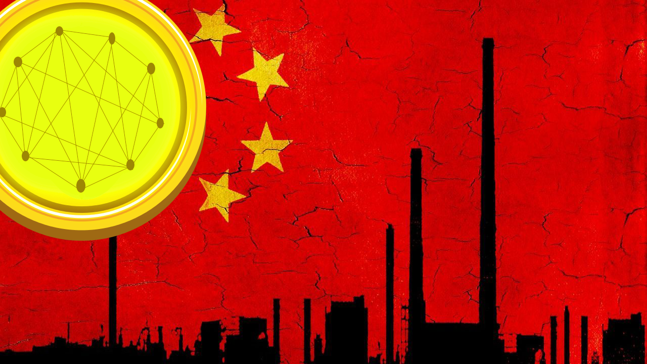 """China's Digital Currency Yuan Launch is a """"HOAX""""- People's Bank of China"""