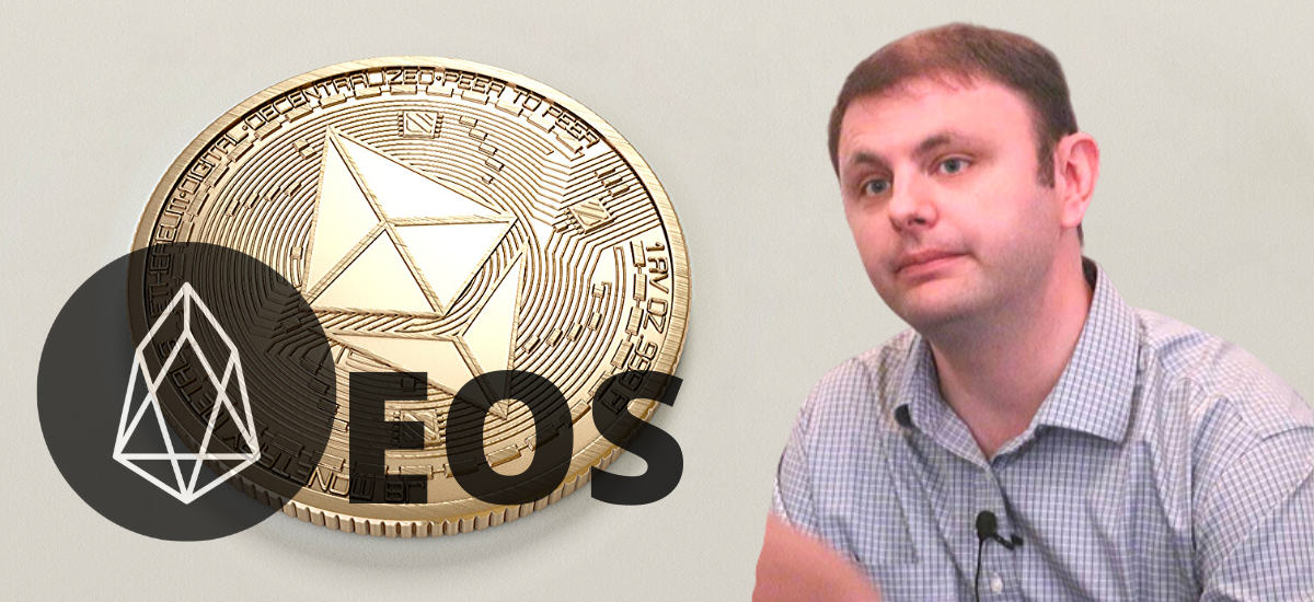 Dan Larimer proposes to resolve network congestion