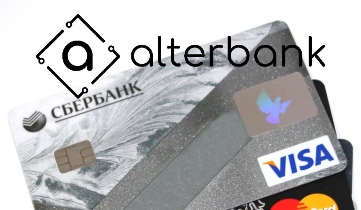 Altterbank