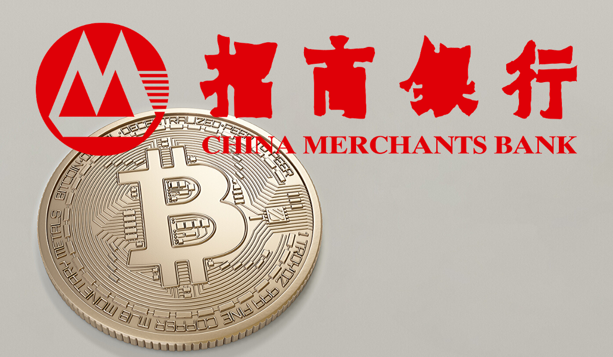 China Merchant Bank Adds Bitcoin Symbol Helping In Recognition Of Bitcoin cryptocurrency