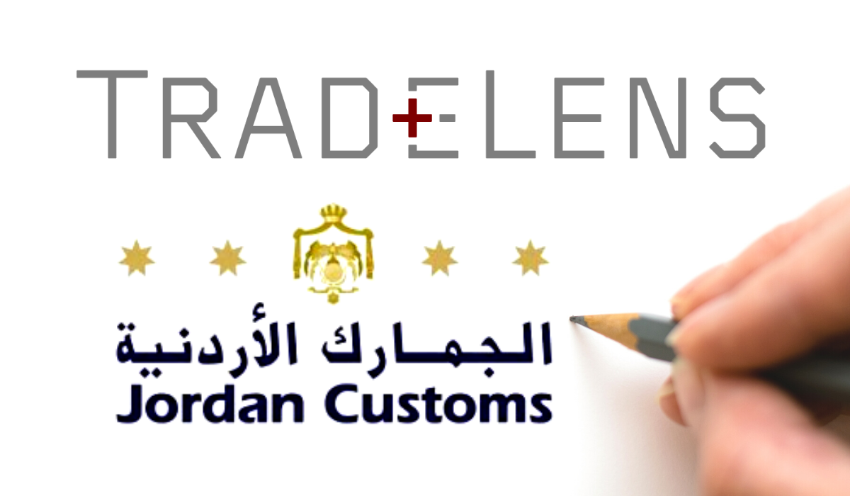 Jordanian Customs Department To Integrate With DLT-Powered TradeLens