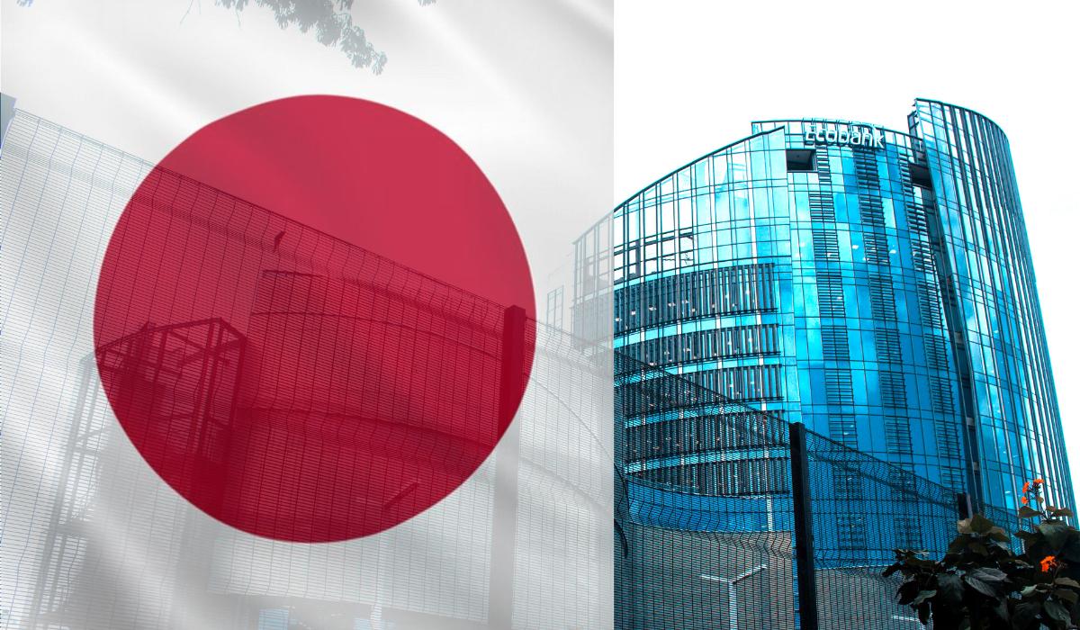 Japan CBDC