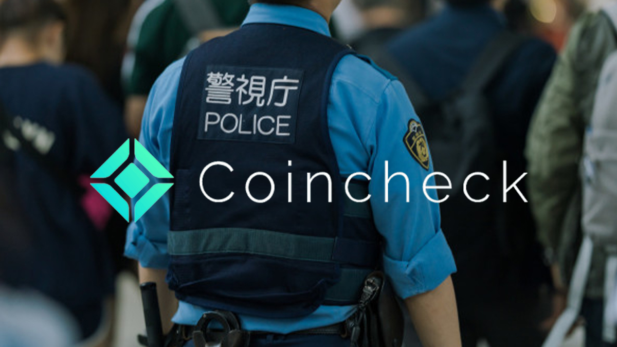 Japanese police investigate 30 alleged attackers of the 2018 Coincheck hack - TCR